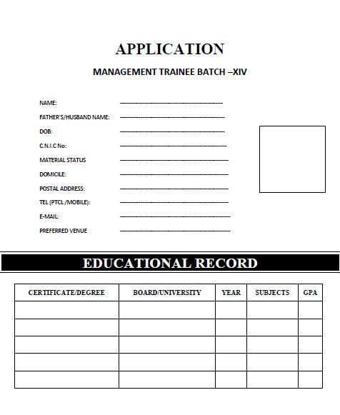 National Bank MTO Application Form FORMAT – Format of Leave Application Form